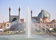 Visit and tour the top tourist attractions of Iran